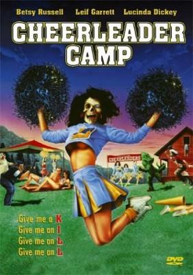 cheerleader_camp