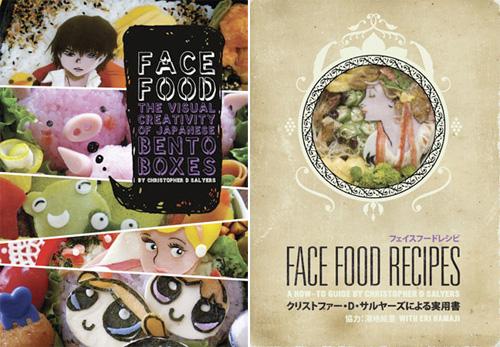 facefood4