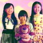 Happy Fun Thursdays: Pixar's Faux-Vintage Japanese Lotso Bear Commercial