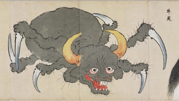 Ushi-oni (牛鬼) is a sea monster with the head of a cow and the body of a giant spider or crab.