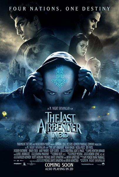 last-airbender-poster-2