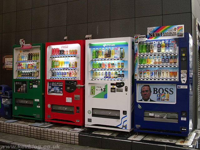 Although over time and in russia, in principle, vending gadgets can also become a reality