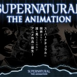 Supernatural Anime Coming In 2011