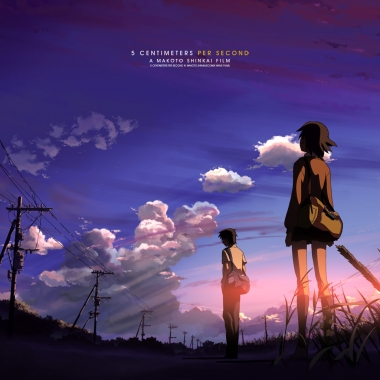 A scene from the movive '5 Centimeters Per Second.'