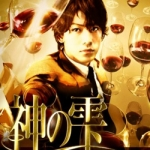 Happy Fun Thursdays: Anime, Manga, and Market Speculation