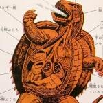 Happy Fun Thursdays: Inside the Kaiju!