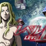 Happy Fun Thursdays: Anime Winter Fun: Level E