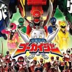 Happy Fun Thursdays: Super Sentai Goukaigers!
