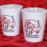 Shiny! Ian Leino's Serenity Sake Tees and Sake Cups