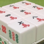Contest: Win a $20 Gift Card and Rubik's Cube for Mahjong Crimes!