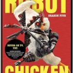 Contest Reminder: Robot Chicken Season 5
